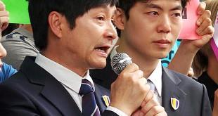 Kore-escinsel-evlilik