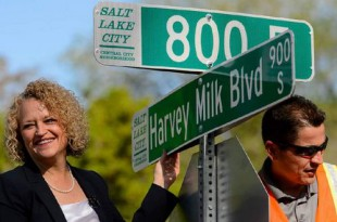 harvey-milk-boulevard