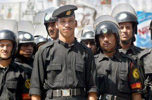 misir-polis