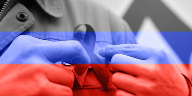 rusya-HIV