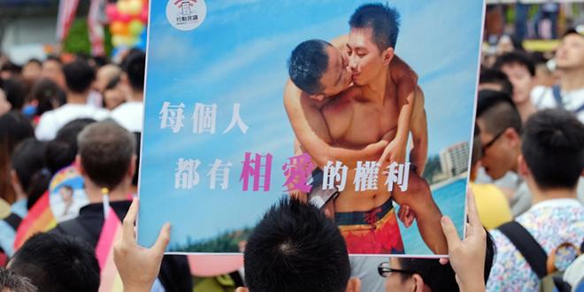 taipei-gay