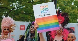 tokyo-pride