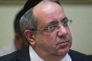 israil-milletvekili